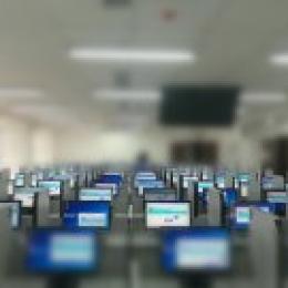 重庆质量安全考试中心