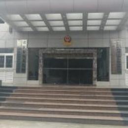 重庆市九龙监狱